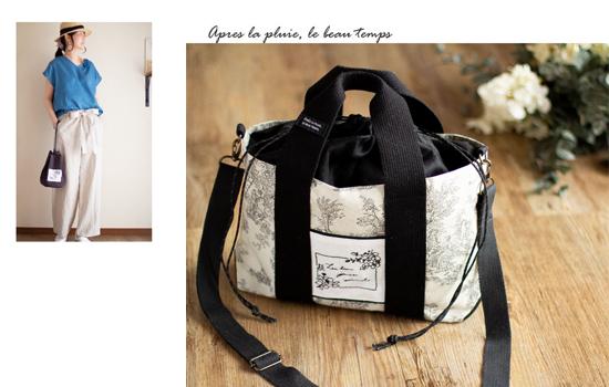 リネンのブラウスとパンツ&バッグ
